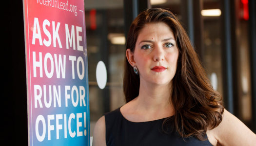 How to run for office with Erin Vilardi